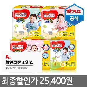 /하기스 보송보송드라이팬티 4~6단계X4팩/기저귀/밴드