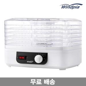 식품건조기 가정용 과일 고추 야채 건조기 WD-1210