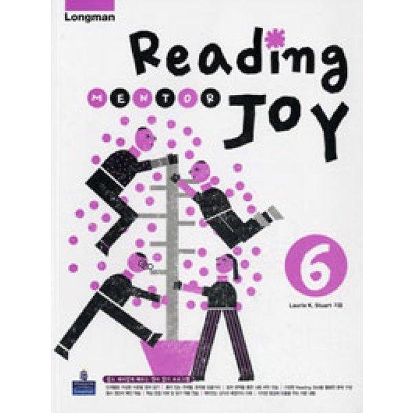 READING MENTOR JOY(6)  PEARSON LONGMAN   LAURIE