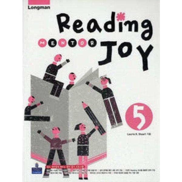 READING MENTOR JOY(5)  PEARSON LONGMAN   LAURIE