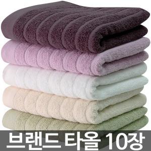 무료인쇄포장 브랜드 송월타올 돌 미용 도매 기념수건