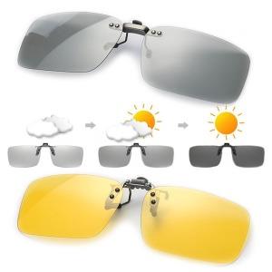 변색 편광 클립선글라스 안경 클립썬글라스 운전 P3008