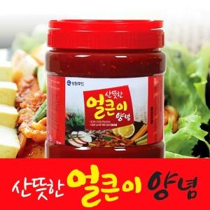 만능 양념장/구이 두루치기 조림 찌개 전골 양념 소스