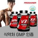 프로게이너 건강기능식품 단백질보충제