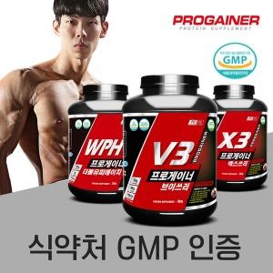 프로게이너 단백질보충제 헬스보충식품