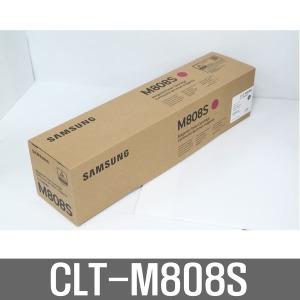 삼성토너 모두팜 CLT-M808S/SL-X4220RX/SL-X4250LX