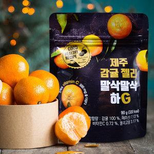 NPB 감귤젤리 말삭말삭하G 90G 귤/젤리/캔디