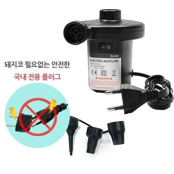 가정용 전동펌프