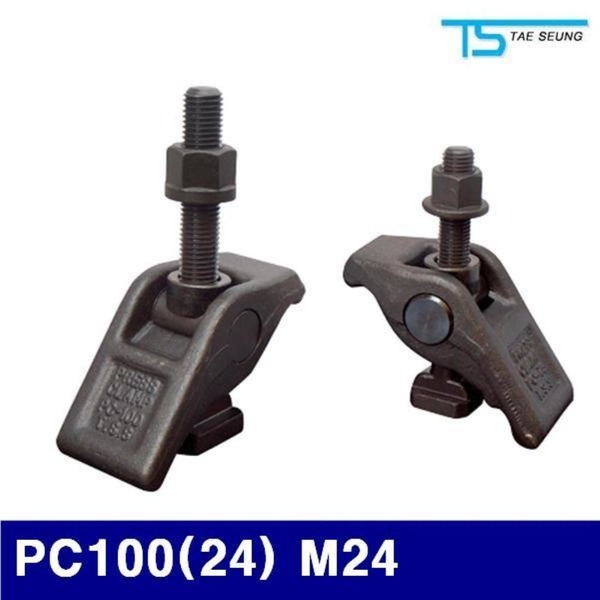 태승클램프 5531347 프레스클램프 PC100(24) M24 (1EA