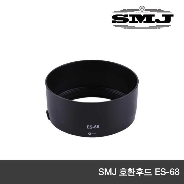 캐논전용 ES-68 호환후드 EF 50mm F1.8 STM 호환