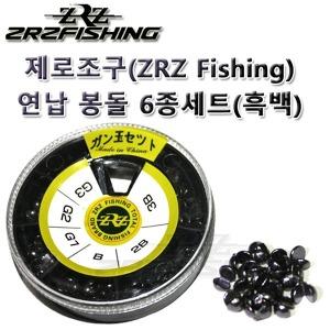 (낚시제로)ZRZ 제로조구 연납 순정 봉돌세트(흑백)6종