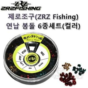(낚시제로)ZRZ 제로조구 연납 순정 봉돌세트(컬러)6종