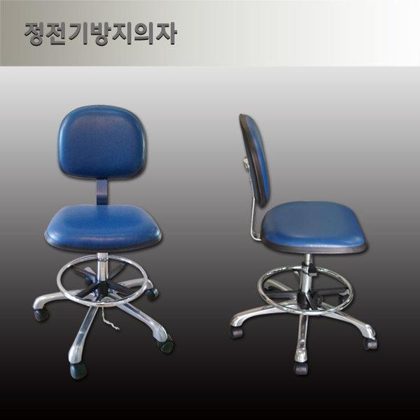 iii 정전기 방지 의자-제전 의자/정전기/크린/크린룸