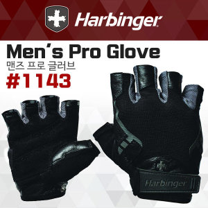 Harbinger 1143 Pro Glove 하빙거 프로 글러브