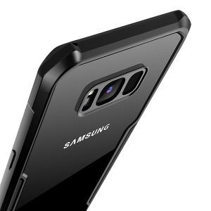 제로스킨 갤럭시s8플러스 댕돌 XD 러기드 범퍼케이스