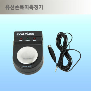 jii 유선 손목띠 측정기 - wrist strap tester