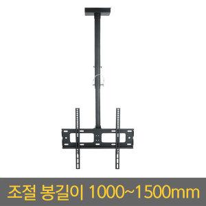 TV천장브라켓 TV거치대 티비브라켓 EZ-CB400-L100-150