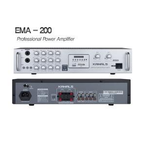 카날스 EMA-200 전문가용 파워앰프 매장 카페 방송용