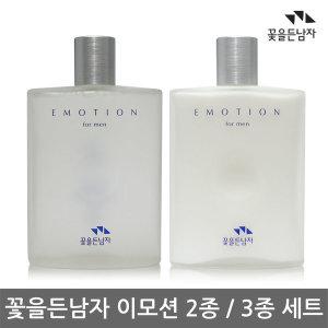 꽃을든남자 이모션 2종/3종세트/남성화장품/스킨/로션