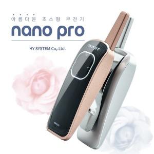 갖고 싶은 디자인 생활무전기 나노프로(nano pro)