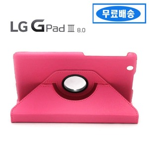 홈보이3 LG-P451L  지패드3 8.0 회전형가죽케이스