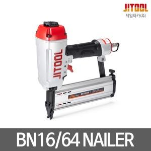 제일 에어타카/에어타카/BN16/64/BN1664/T64 후속모델