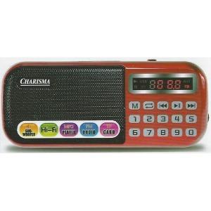 효도라디오 B-898E 레드 효도선물mp3/소리통스피커 FM