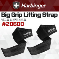 Harbinger 20600 하빙거 빅그립 리프팅 스트랩