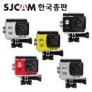 SJCAM SJ4000 무상AS 1년보증 액션캠 당일발송 정품