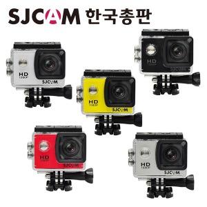 SJCAM SJ4000 국내AS 1년보증 액션캠 당일발송 사은품