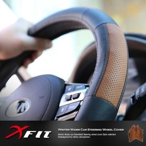 100% 천연가죽 자동차핸들커버 차량용품 여름핸들카바