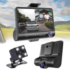 3렌즈 HD자동차 후방 카메라 DVR 대시 비디오 레코더