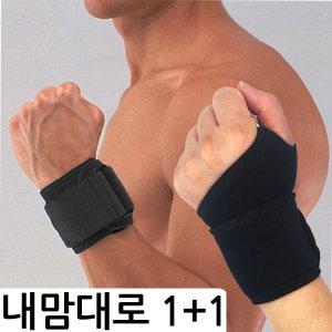 +1/손목보호대/손목아대/엄지손가락보호대/손가락깁스