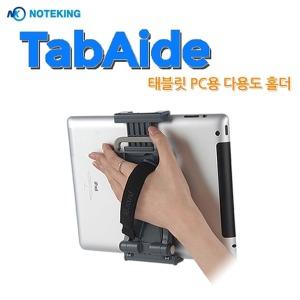 태블릿홀더/태블릿거치대/아이패드홀더/마운트/타블렛