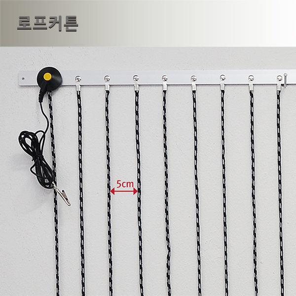 rii 제전 로프 커튼 - 길이1m/폭900/1000/1200/1500
