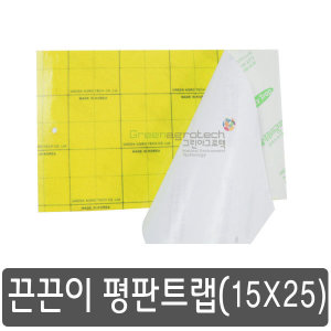 노란끈끈이트랩  해충 15 X 25  50장 양면  종이