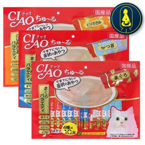 이나바 챠오츄르 대용량 40p 고양이간식 츄르 쉬바
