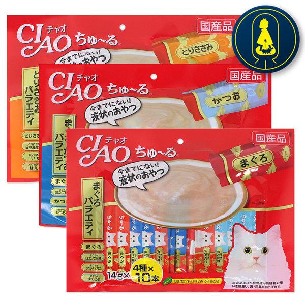 이나바 챠오츄르 대용량 40p 고양이간식 츄르 쉬