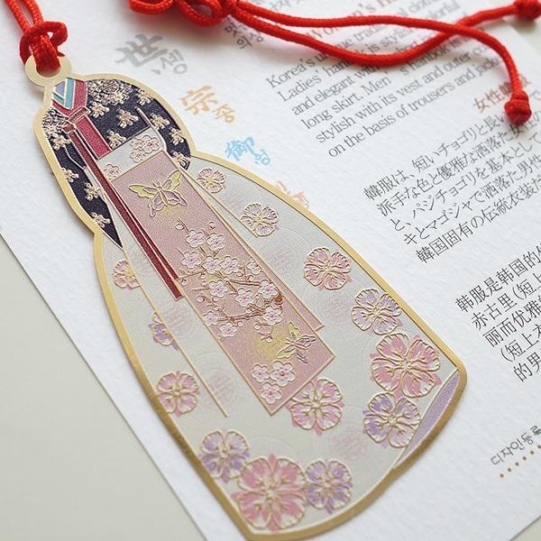 Best 전통책갈피 북마크 외국인선물/기념품 인기1위