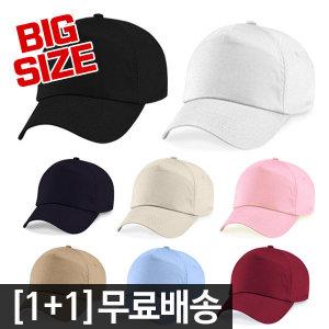 1+1 남녀공용 신상 무지볼캡/야구모자/빅사이즈 모자