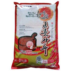 청양식품/고춧가루(중국산100%)ㅡ김치용 5kg