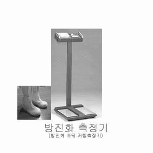 방진화 측정기-제전화 정전화의 바닦저항 측정기.