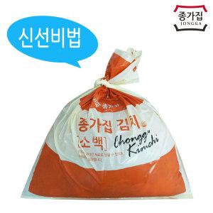 종가집 포기소백10kg /새로담궈서/ 행사중~