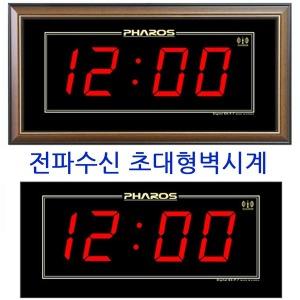 시간보정 정확한 전파수신 대형벽시계 디지털벽시계