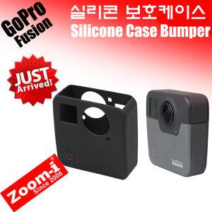 고프로 퓨전 Gopro Fusion 실리콘 보호케이스