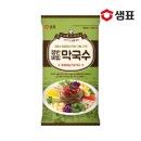 쟁반비빔 막국수 141g/면+스프