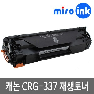 CRG337 재생토너 MF211 212 215 217 221 226 229 dn w