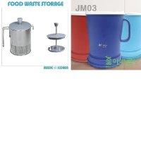 음식물쓰레기통 음식쓰레기통 음식물처리 음식물분리