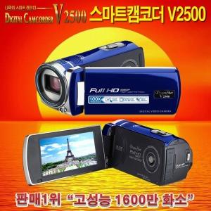 판매1위 스마트캠코더V2500 소니비디오카메라삼성디카