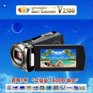 [고프로] 오늘특가판매1위스마트캠코더V2500삼성카메라소니디카